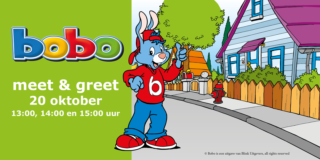 Event: Meet & Greet Bobo